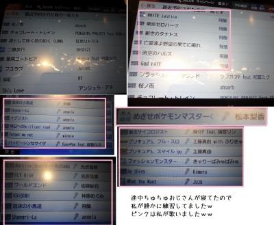 DSC00780.jpg