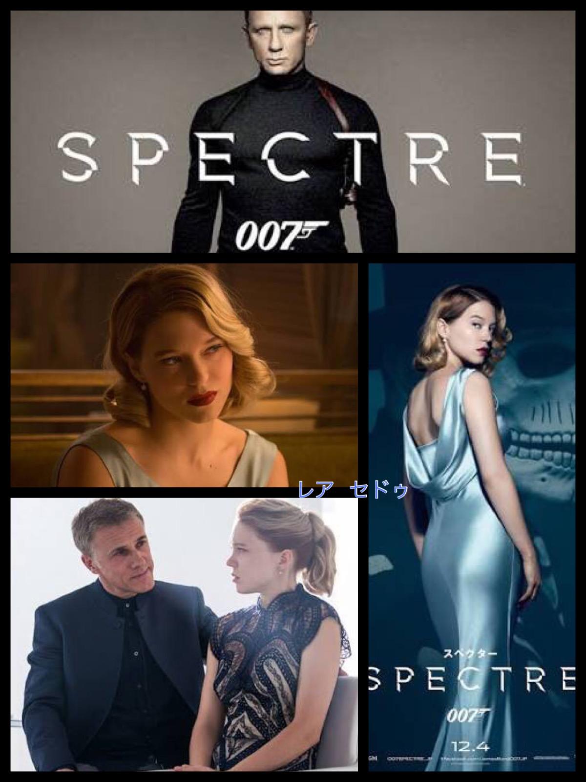 007スペクター レア・セドゥ