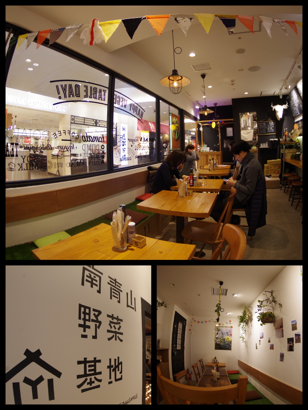 横浜駅のヘルシーランチに「南青山野菜基地 横浜ジョイナス店」