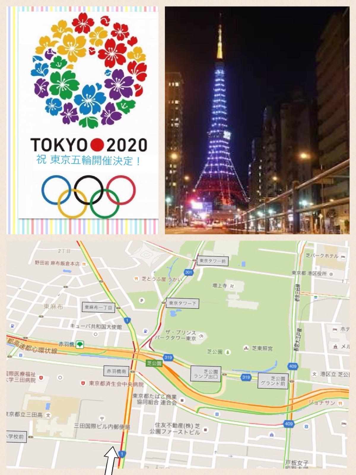 クルマの撮影スポット 三田一丁目付近 東京タワー