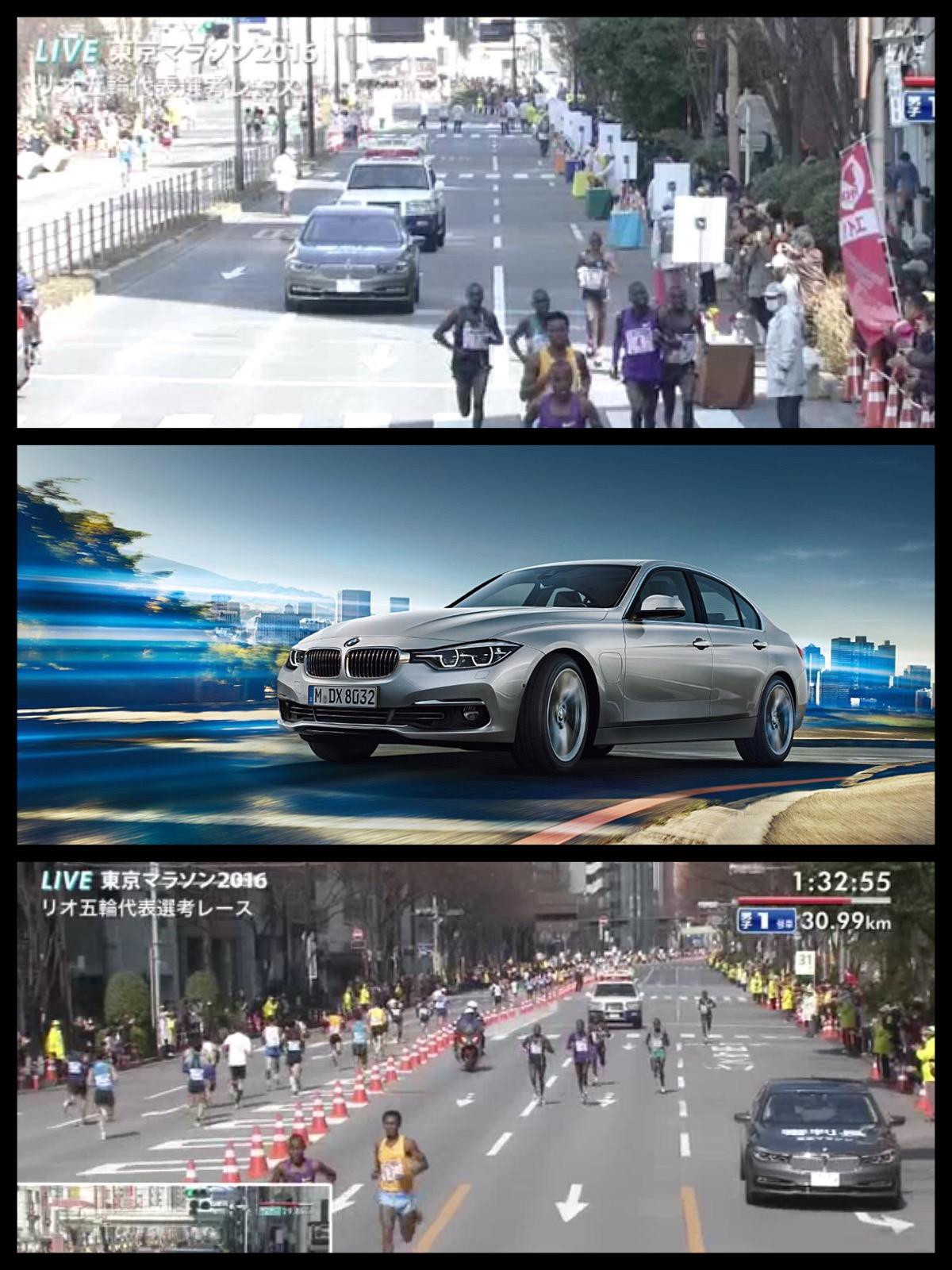東京マラソン先導車2016 BMW330e PHEV