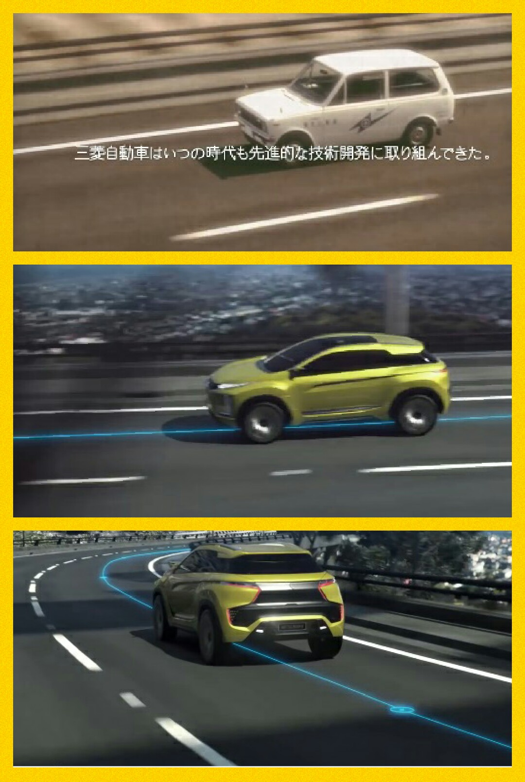 MITSUBISHI conect 三菱 コネクト eXconcept