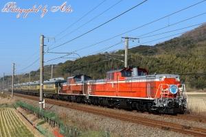 9103レ(=DD51-1109+DD51-1191牽引)(広角)