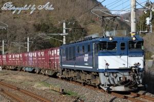 3084レ(=EF64-1049牽引)