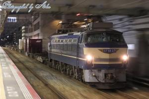 5073レ(=EF66-27牽引)