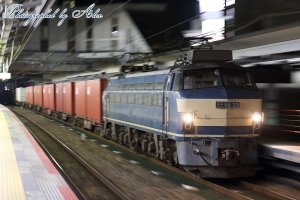 5099レ(=EF66-33牽引)