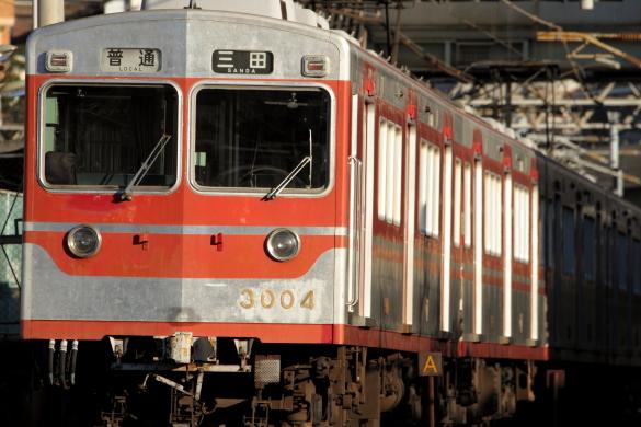 2016/1/9 神戸電鉄 長田
