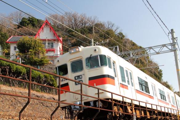 2016/2/5 山陽電鉄 山陽塩屋