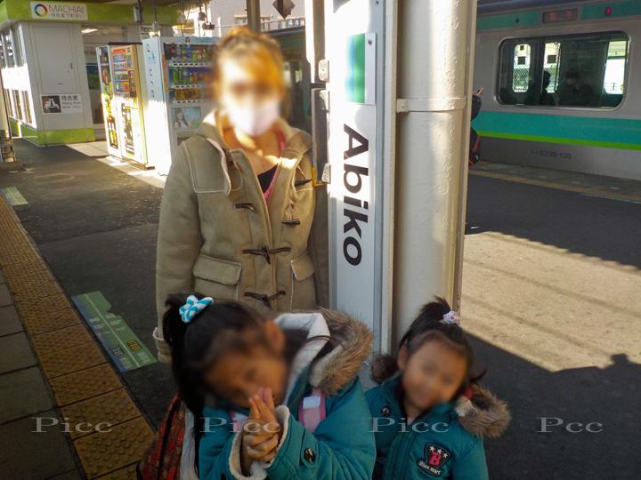 DSCN1108160131.jpg