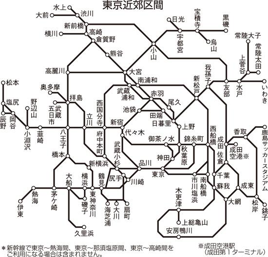 tokyokinkoukukan201603.jpg