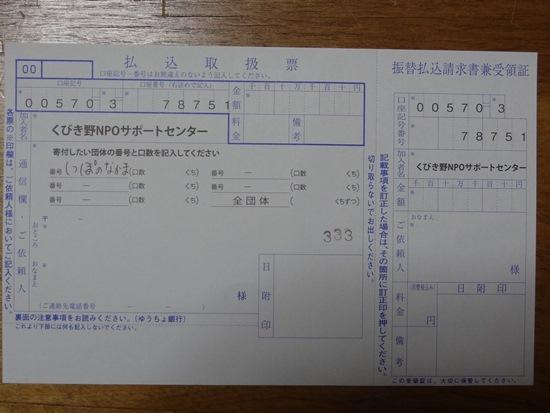 DSC04225.jpg