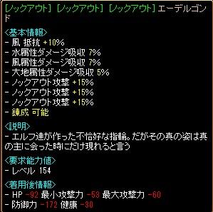 20160226_鏡1