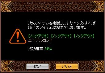 20160226_鏡2