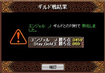 20160310_結果