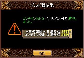 20160311_結果