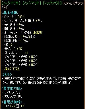 20160312_鏡1