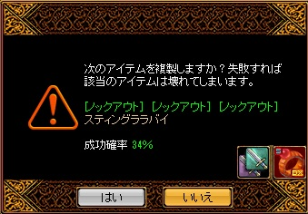 20160312_鏡2