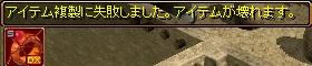 20160312_鏡3