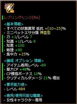 20160317_オークション品