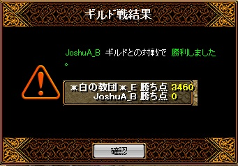 20160318_結果