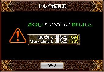 20160324_結果