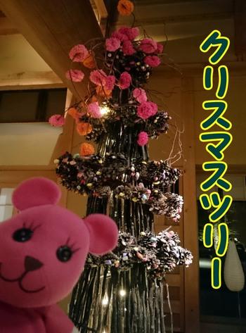 変わったクリスマスツリー