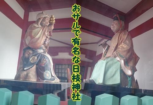 近代的な神社です