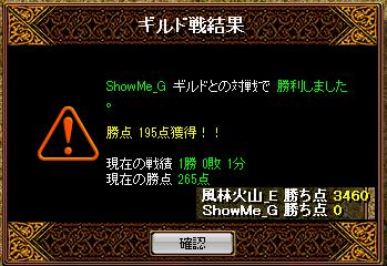 160315GV1