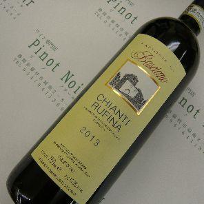 イタリアワイン3