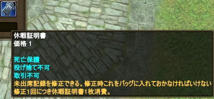 2016-02-29 01-57-57