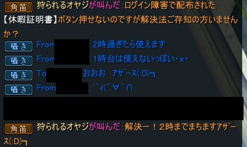 2016-02-29 01-52-00