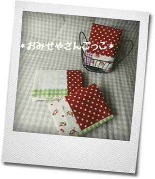ポケティケース002