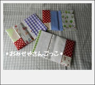 ポケティケース003