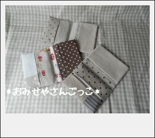 ポケティケース004