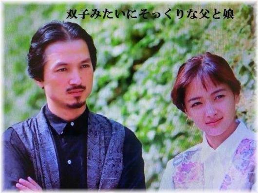 喜多嶋舞04_convert_20151214014506