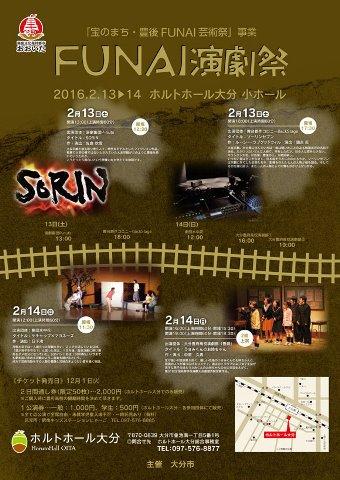 070317inoshishi-01.jpg