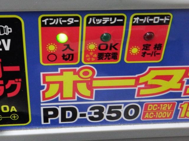 DSCF1920.jpg