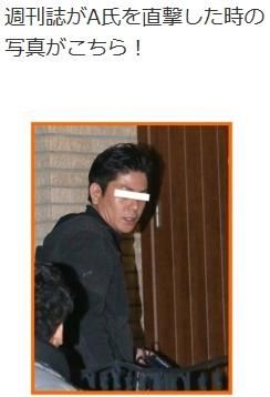 ⑤今井絵理子の同棲男は前科者だった!→女子中学生を風俗店で働かせ逮捕!