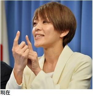 ③今井絵理子の同棲男は前科者だった!→女子中学生を風俗店で働かせ逮捕!