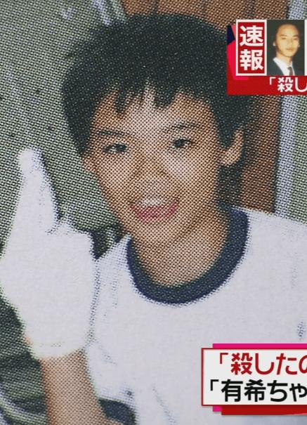 ④【吉田有希ちゃん惨殺事件の勝又拓哉】4個のランドセル!スタンガン!ナイフ!