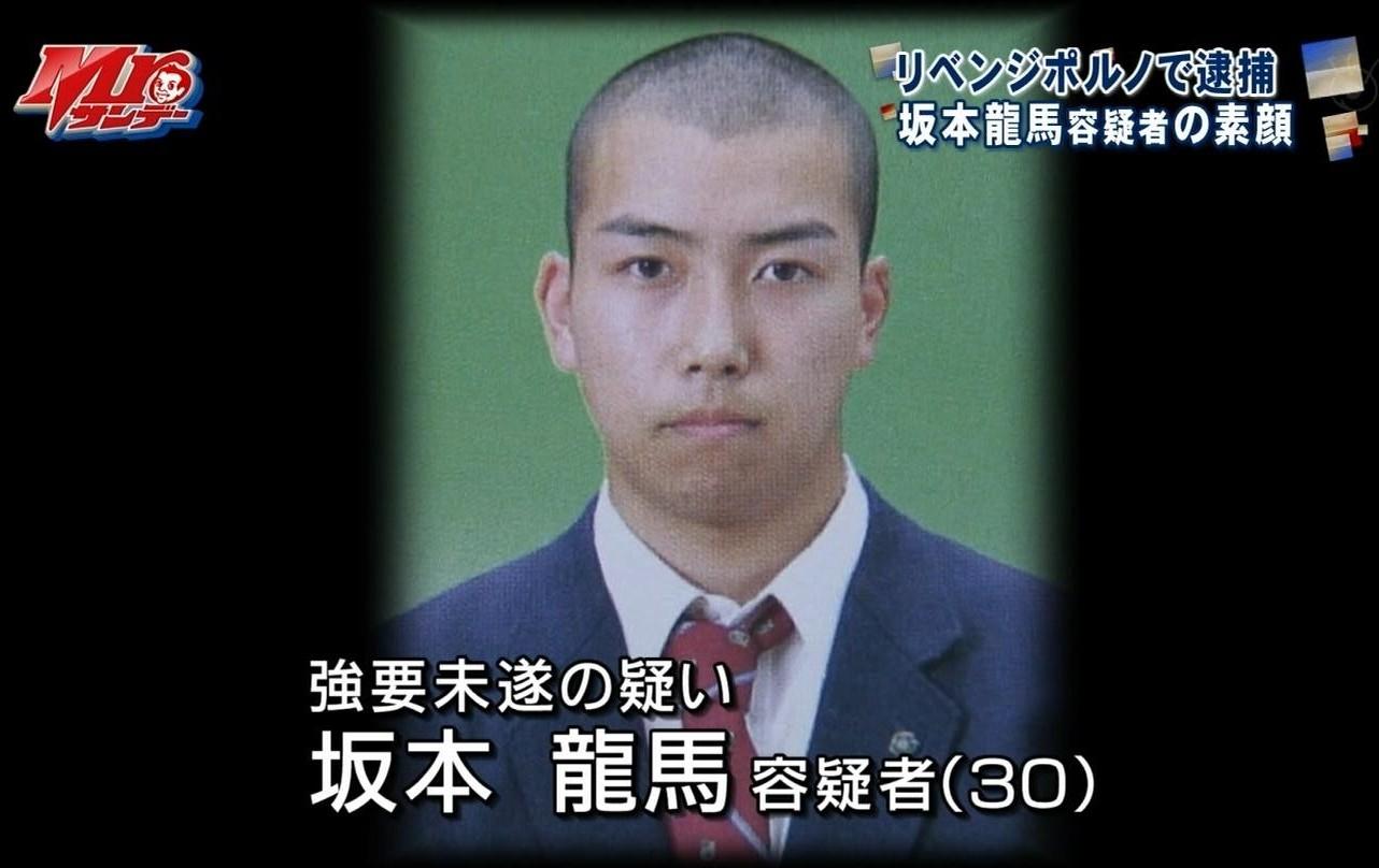 ①東京・青梅市の無職、坂本龍馬がリベンジポルノで逮捕されていた!