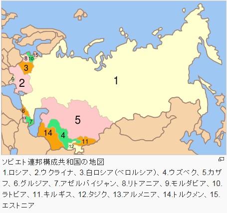 ソ連 ロシア 地図