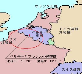 ②ベルギー王国のブリュッセルの空港と地下鉄で3度の爆発!全日空システムダウン87便が欠航1万人以上に影響!