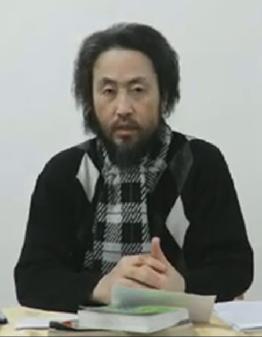 ④安田純平