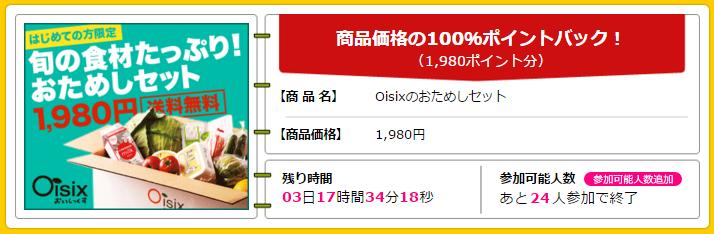201602250201.jpg
