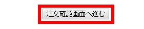 201602250208.jpg