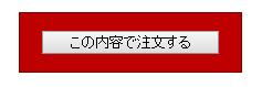 201602250209.jpg