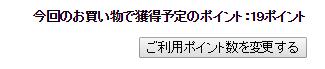 201602250210.jpg
