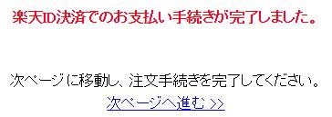 201602250211.jpg