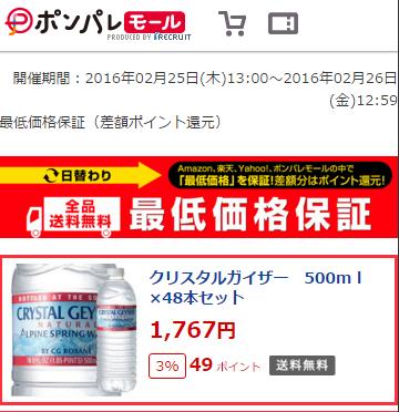 201602260104.jpg
